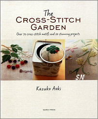 The Cross Stitch Garden - click to see more