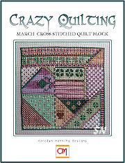 March  Crazy Quilting Chart from Carolyn Manning Designs - click to see more