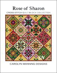 Rose of Sharon from Carolyn Manning - click for more