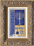 Little Bits Hanukkah from Erica Michaels - click for more