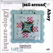 Square-ology 107 Sail Around by JABCO and Hands On Design - click to see more