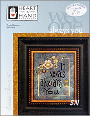 Always You from Heart in Hand - click for more