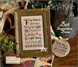 Do The Right Thing from Lizzie Kate