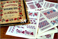 Broderie Russe 1881 from Reflets de Soie - click to see more
