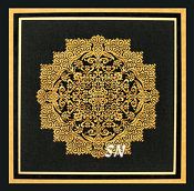 Kaleidoscope Flower from Sampler Cove -- click to see more