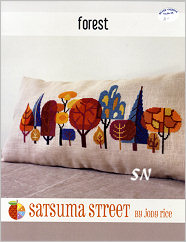 Forest by Satsuma Street - click for more